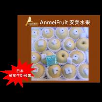 日本空運金星牛奶蜜蘋果